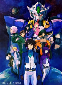 Мобильный воин ГАНДАМ 00 - Фильм, Gekijouban Kidou Senshi Gundam 00: A Wakening of the Trailblazer, 劇場版 機動戦士ガンダム00(ダブルオー)-A wakening of the Trailblazer-, 劇場版 機動戦士ガンダム00 -A wakening of the Trailblazer-