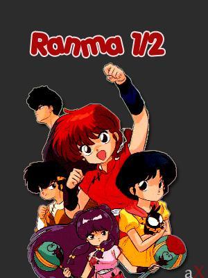 Ranma 1/2 OST