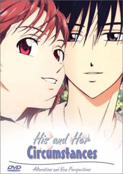 С его стороны - с ее стороны, His and Her Circumstances, Kareshi Kanojo no Jijou, Boyfriend and Girlfriends Circumstances