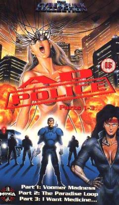 Передовая полиция OVA, AD Police Files, A.D. Police Files