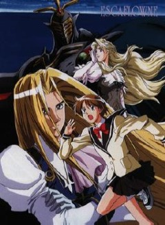 Видение Эскафлона [ТВ], Vision of Escaflowne TV, Tenku no Escaflowne, Tenkuu no Escaflowne