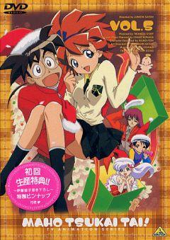 Клуб любителей магии [ТВ], Magic User's Club TV, Mahou Tsukai Tai! (1999), Mahou Tsukai Tai TV, 魔法使いTai!