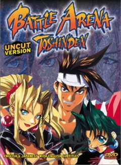 Toushinden, Ристалище Тосиндэн, Battle Arena Toshinden
