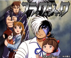 Черный Джек OVA-2, Black Jack: The Boy Who Came from the Sky, Black Jack: Sora Kara Kita Kodomo