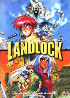 Land Lock, Лэндлок, Landlock