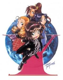 Звездная девочка Ёко Ямамото OVA-2, Starship Girl Yamamoto Yohko II, Soreyuke! Uchuu Senkan Yamamoto Yooko, Soreyuke! Uchu Senkan Yamamoto Yohko II, Space Cruiser Yoko Yamamoto