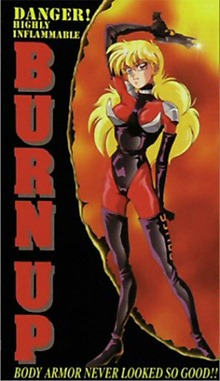 Burn Up!, Разгон!, BURN-UP