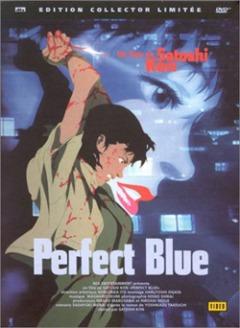 Идеальная синева, Perfect Blue, Совершенная грусть