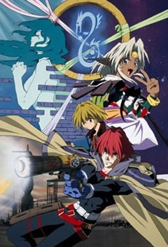 Звездные рыцари со Звезды изгоев, Outlaw Star, Seihou Bukyou Outlaw Star, Future Hero Next Generation Outlaw Star