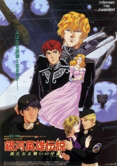 Legend of the Galactic Heroes: Overture to a New Battle