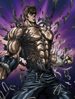 Fist of the North Star: The Legend of Kenshirou
