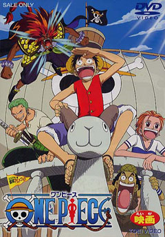 One Piece: The Great Gold Pirate