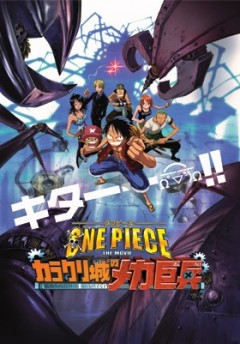 One Piece: Karakuri Castle's Mecha Giant Soldier