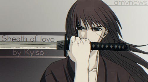 Sheath of love