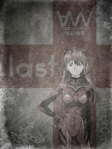 .last