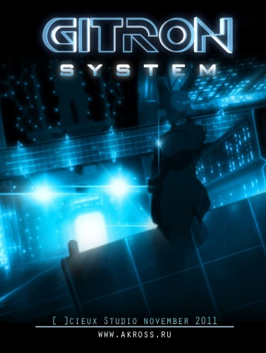 GITRON:system