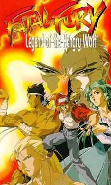 Battle Fighters Garou Densetsu, Фатальная ярость OVA-1, Fatal Fury: Legend of the Hungry Wolf