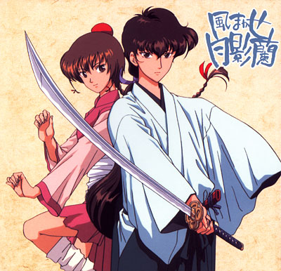 Kazemakase Tsukikage Ran Original Soundtrack