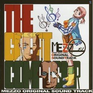Mezzo DSA OST