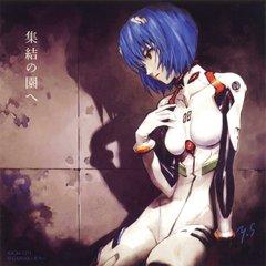 Evangelion Rebuild - Soundtracks Collection OST