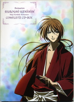 Rurouni Kenshin - Soundtracks Collection [2002] OST