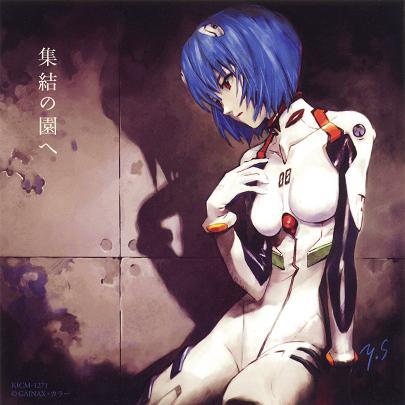 Neon Genesis Evangelion - Soundtracks Collection