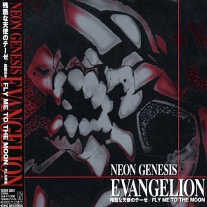Evangelion - Soundtracks Collection (Partial)