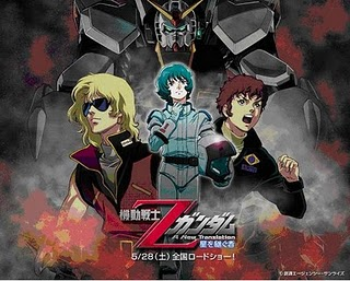 Mobile Suit Zeta Gundam: A New Translation OST