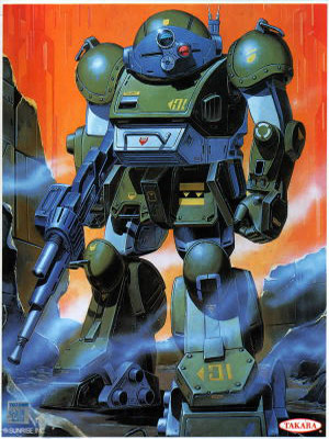 Armored Trooper Votoms OST