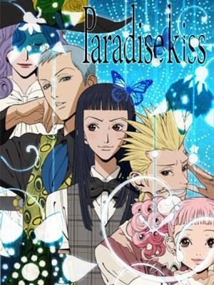 Paradise Kiss OST