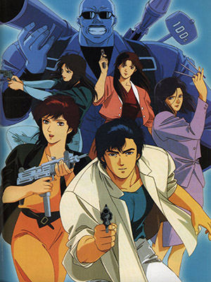 City Hunter - Best Collections OST