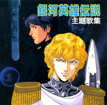 Legend of Galactic Heroes Music Collection
