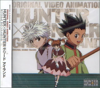 Hunter x Hunter Collection OST