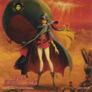 Queen Emeraldas Original Soundtrack