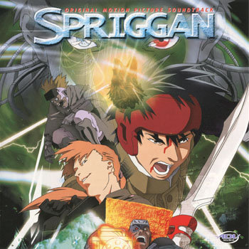 Spriggan OST & ED Single