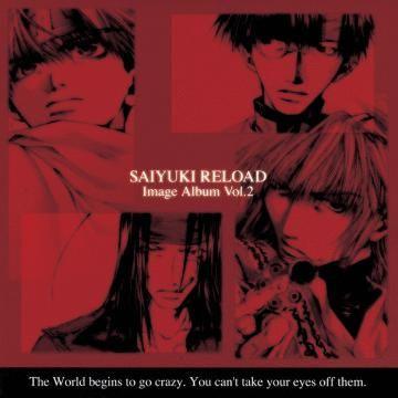 Saiyuki Reload Image Albums