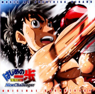 Hajime no Ippo - New Challenger Music Collection