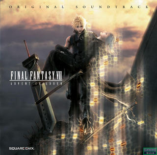Final Fantasy VII : Advent Children OST