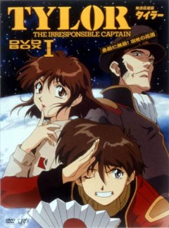 The Irresponsible Captain Tylor - An Exceptional Episode, Musekinin Kanchou Tylor: Hitoribotchi no Sensou