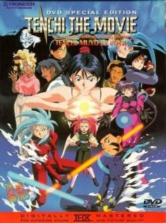 Тэнти - лишний в любви (фильм первый), Tenchi Muyou Movie 1: Tenchi in Love, Tenchi Muyou in Love, Tenchi Muyo! In Love, Tenchi Muyo in Love!