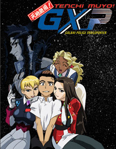 Tenchi Muyo! GXP, Tenchi Muyo! Galaxy Police Transporter